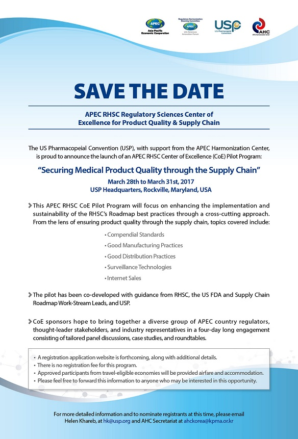 Save_the_Date_APEC_Supply_Chain_Integrity_CoE_Pilot_Training