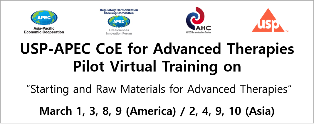 USP-APEC CoE for Advanced Therapies Pilot Virtual Training on
