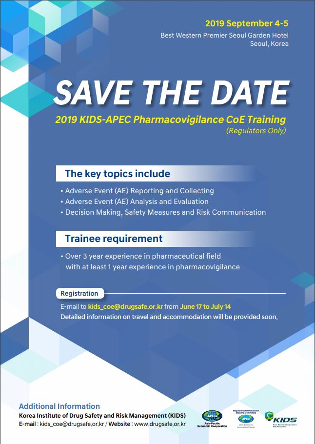 Save the Date - 2019 KIDS-APEC PV CoE Training