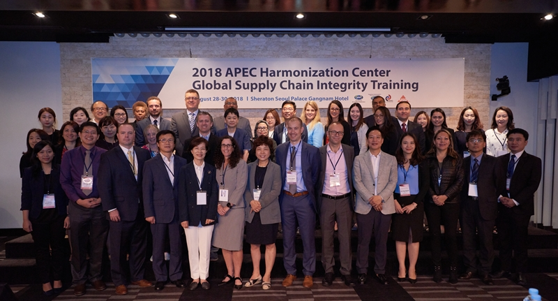 2018 AHC Global Supply Chain Integrity Training