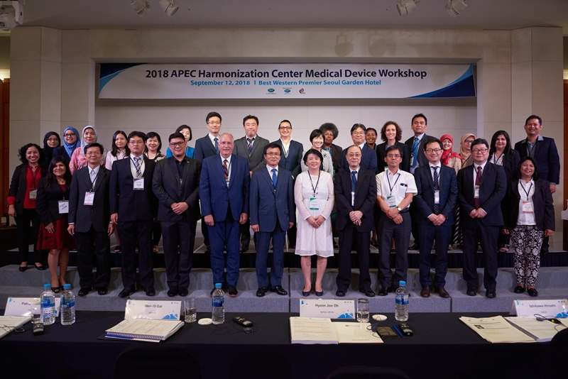2018 APEC Harmonization Center Medical Device Workshop